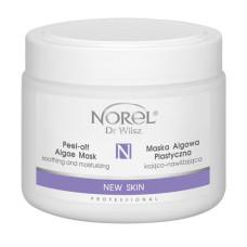 Успокаивающая и увлажняющая альгинатная маска для зрелой кожи, рекомендуется после пилинга